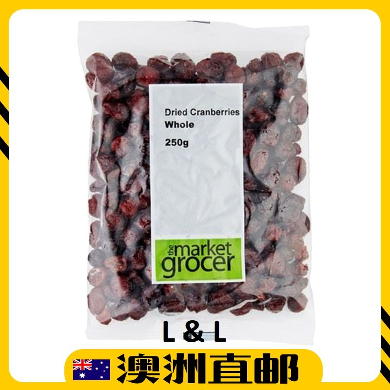 [Pre Order] Australia Costco Market Grocer Healthy Snack Dried Cranberry Whole ( 250g ) (Import from Australia)