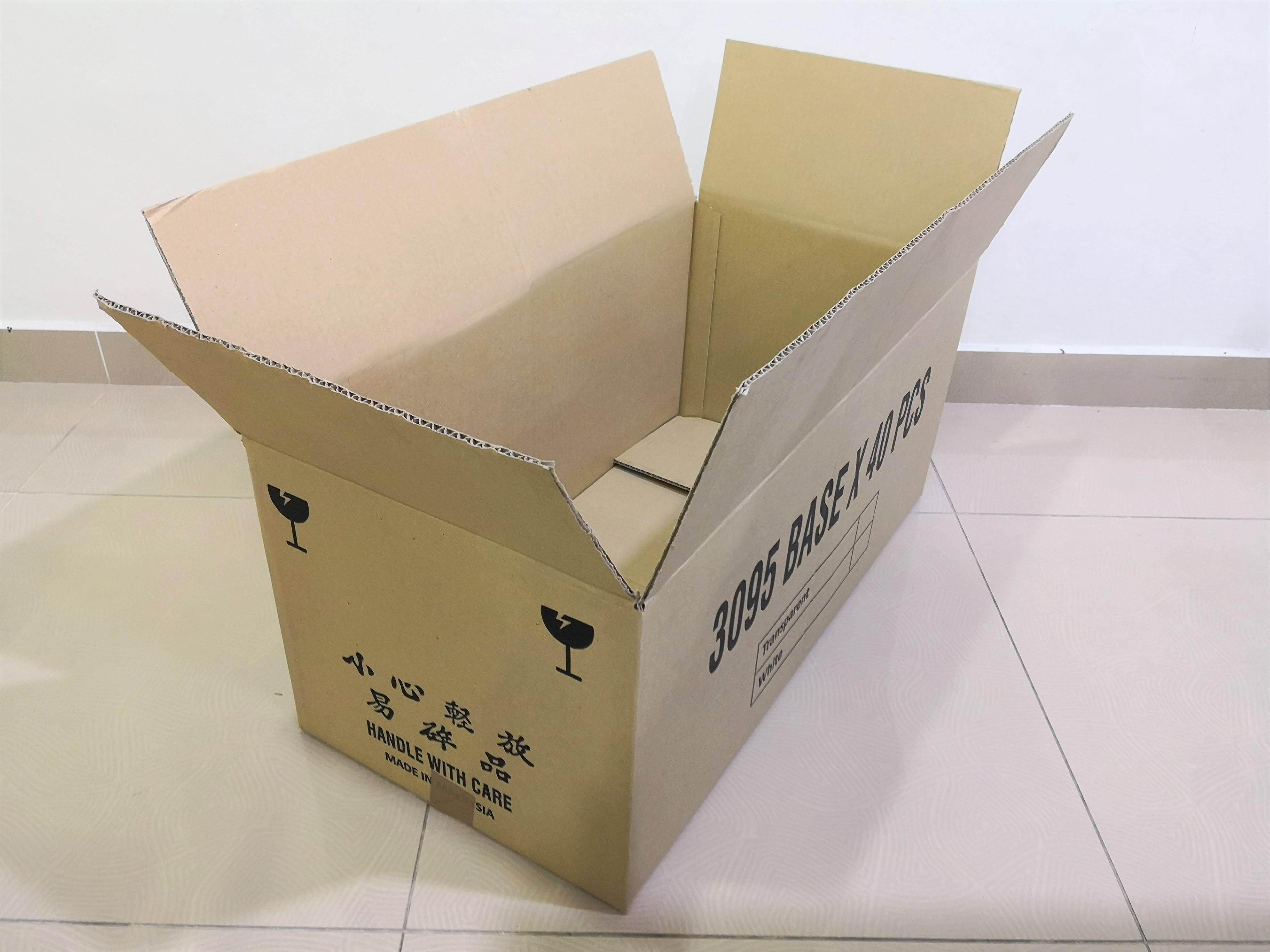 5pcs Printed Carton Boxes (L731 X W367 X H327mm)