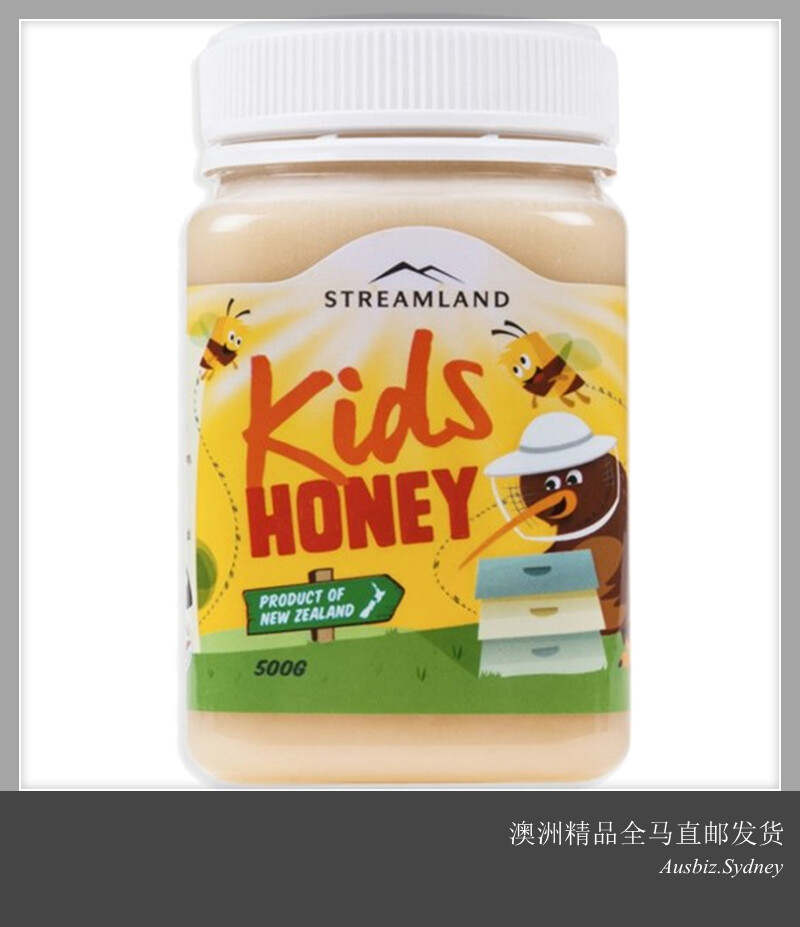 [Pre Order] Streamland Kids Honey ( 500g ) (Made in Australia)