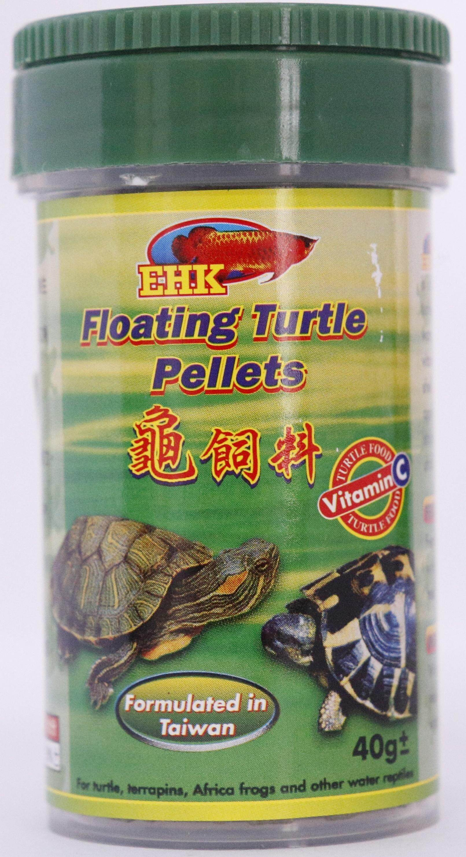 EHK / BETTAS Floating Turtle Pellets 40gm  - Turtle Food