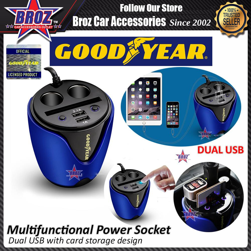 Broz Goodyear GY-2517 Multifunctional Power Socket Dual USB Car Two-point Smoke Plug