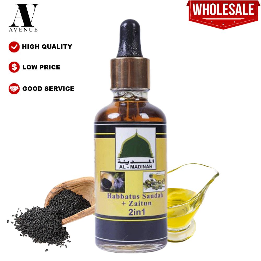 Al-Madina Habbatus Sauda + Zaiton Oil 50ml زيت الزيتون مع الحبة السوداء