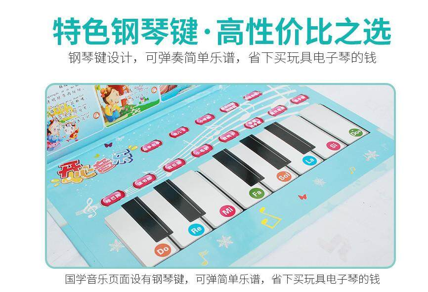 23 in 1 Kid Learning Card Drawing Picture Voice USB Electronic Sound Learning Chinese English Whiteboard Piano design
