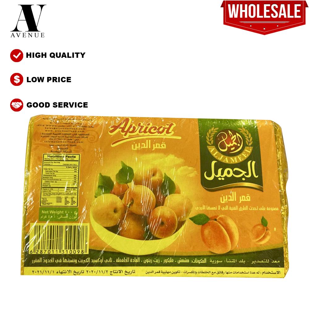 Aljameel Dried Apricot Qamar El Deen 400g Qamar Al-deen for juice - Ramadan Juice - قمر الدين
