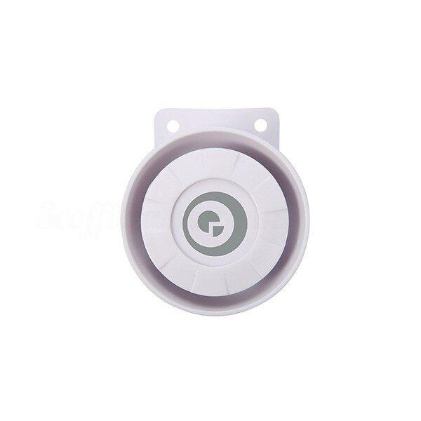 Gadgets - Digoo DG-HOSA Home Security Alarm System WIRELESS PIR Motion Detector - Cool