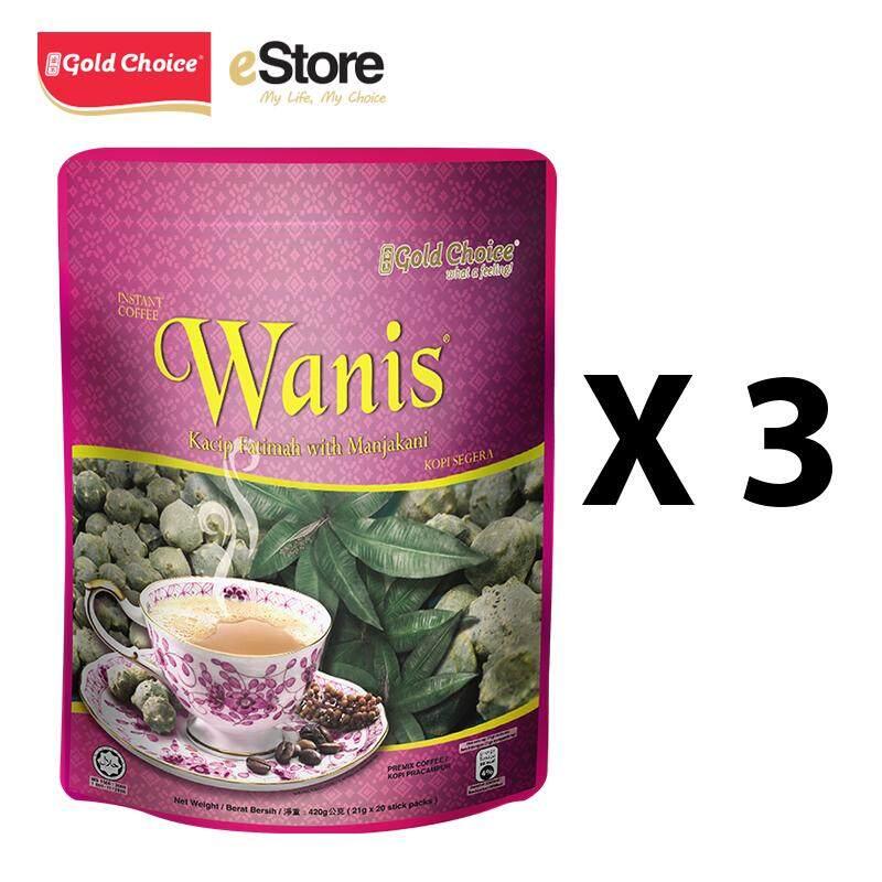 GOLD CHOICE Instant Coffee Kacip Fatimah (WANIS) - (21g X 20'S) X 3 Packs