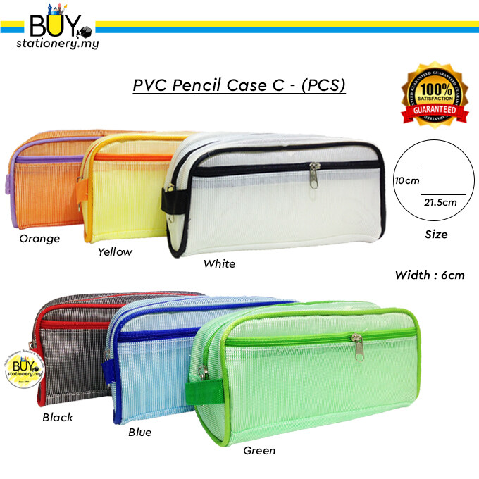 PVC Pencil Case C - (PCS)