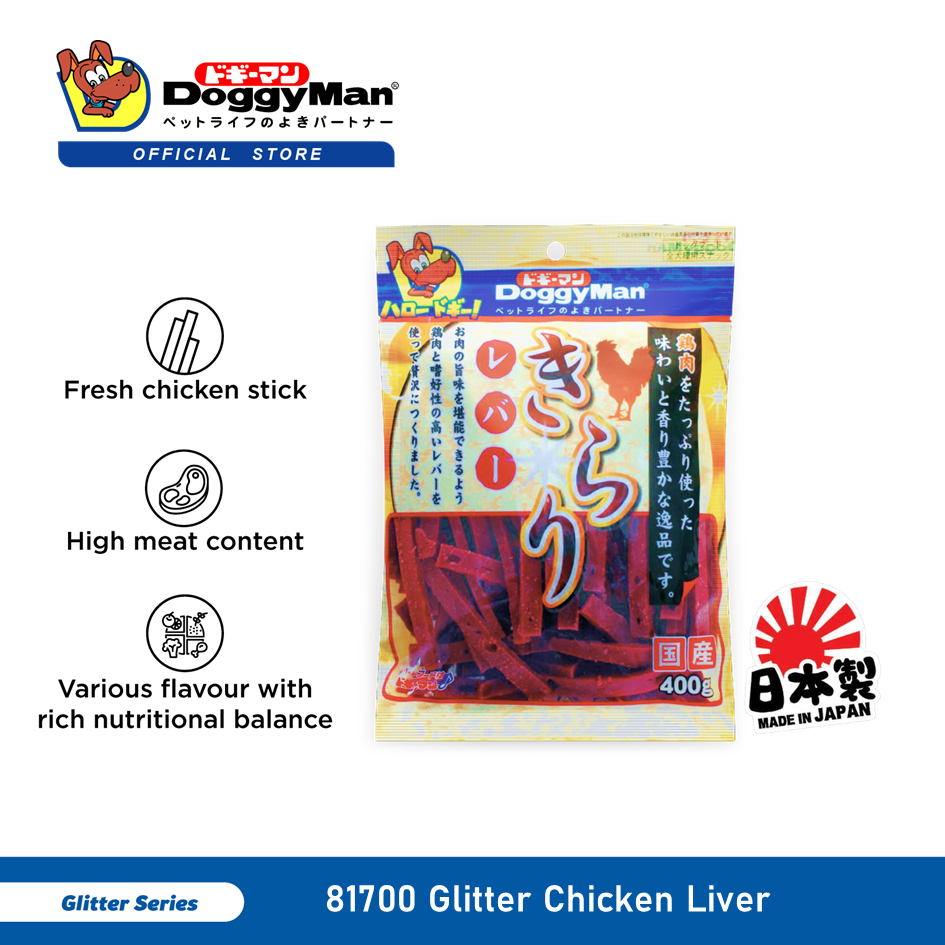 DoggyMan Glitter Chicken Liver 400G [Dog Treat Snack Snek Anjing]