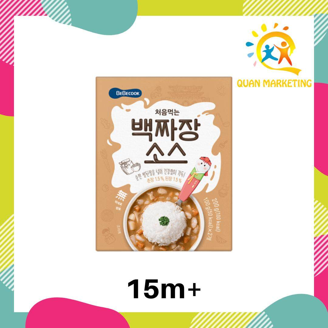 Bebecook Rice Topping Instant Sauces Seafood Flavor (100 g x 2) - Baby Instant Dishes and 100% imported from Korea