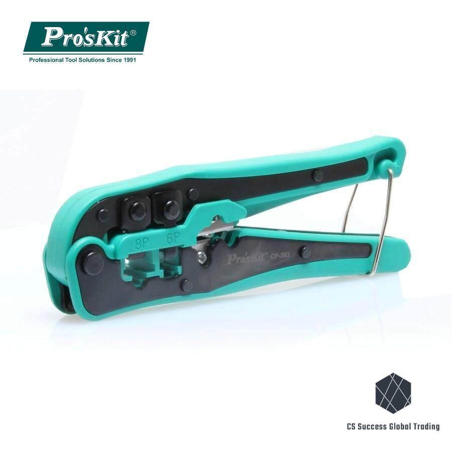 Pro'sKit CP-393 Pro-Crimper Modular Tool