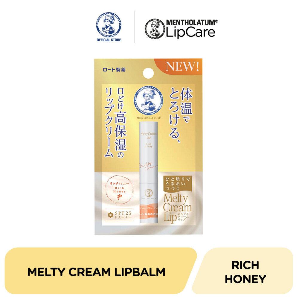 Mentholatum Melty Cream Lip - Rich Honey 2.4g
