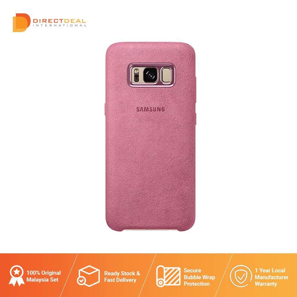SAMSUNG Galaxy S8 Alcantara Cover - ORIGINAL SAMSUNG MY