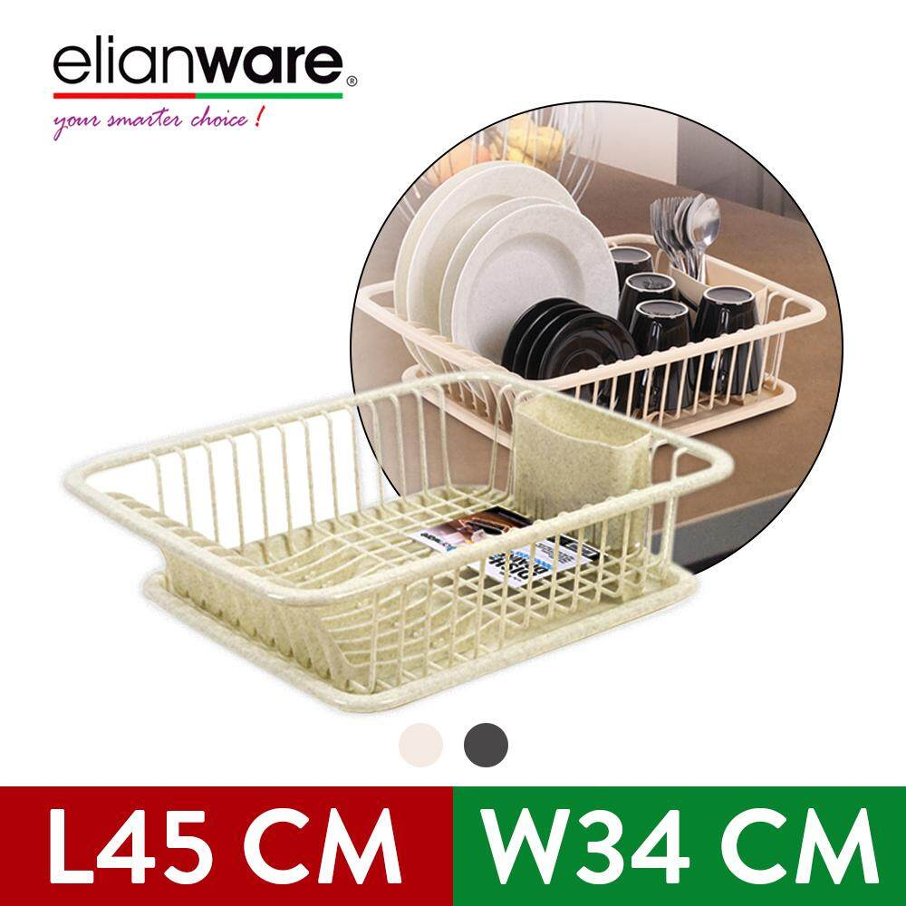 Elianware Modern Marble Dish Drainer Rack with Compartments & Removable Tray
