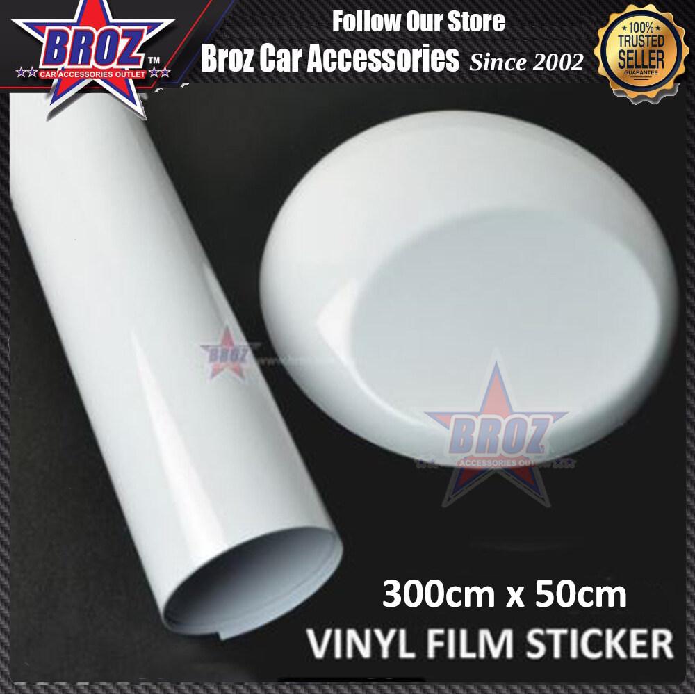 300cm x 50cm Shining White vinyl film Car Sticker Wrap