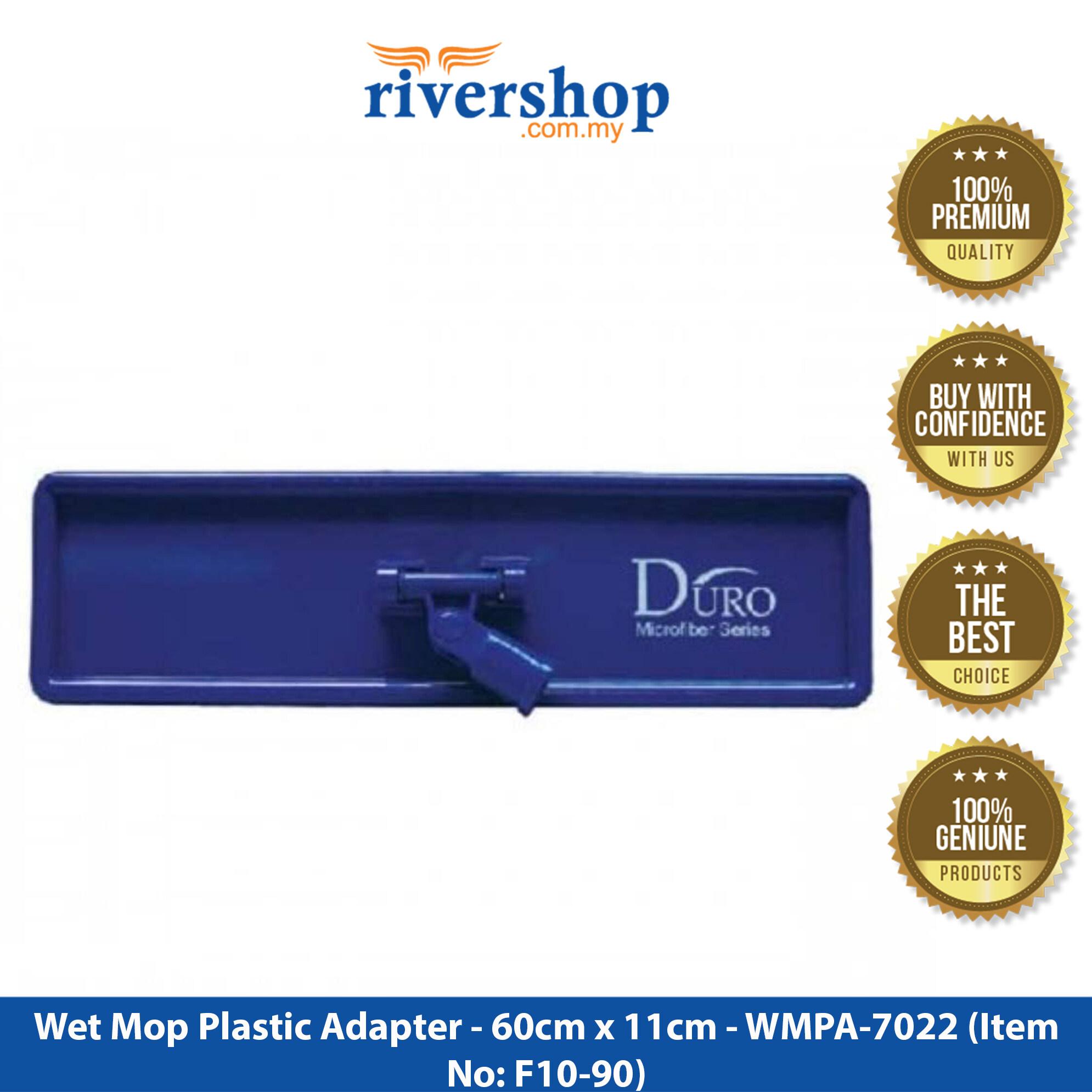 Wet Mop Plastic Adapter - 60cm x 11cm - WMPA-7022 (Item No: F10-90)