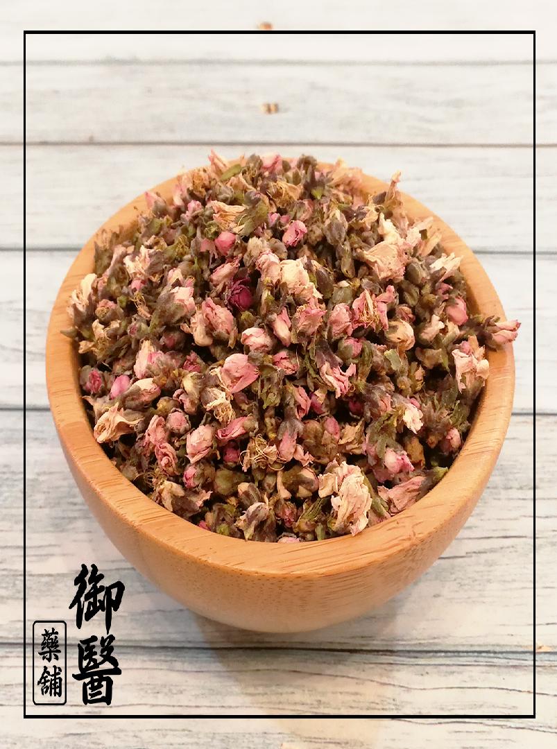 【御医药铺 Yu Yi Herbs】桃花 Peach Blossom - 40g