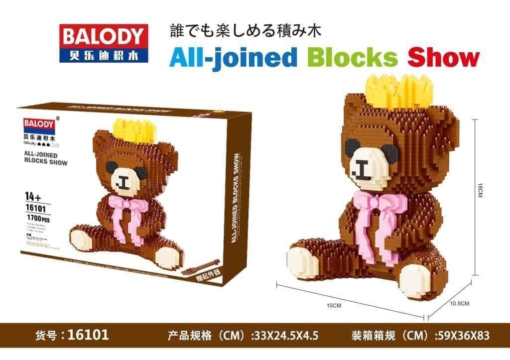 Teddy Nanoblock Toys for boys