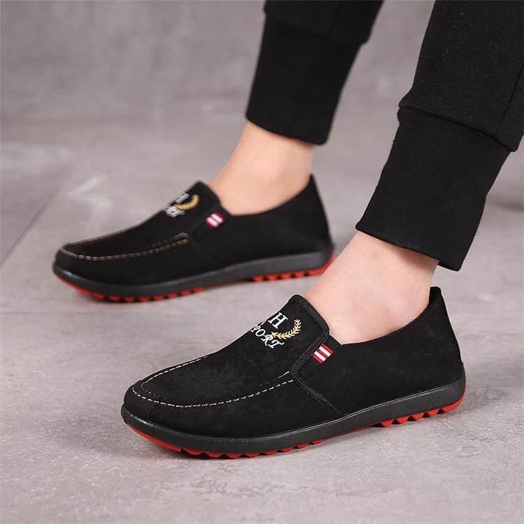 JYS Fashion Korean Style Men Casual Shoes Collection 521- 1911