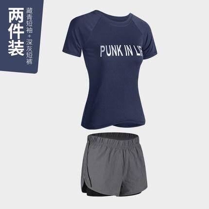(Pre Order 14 days) JYS Fashion Korean Style Women Sport Wear Set Collection 540 - 8584 blue top + grey pant