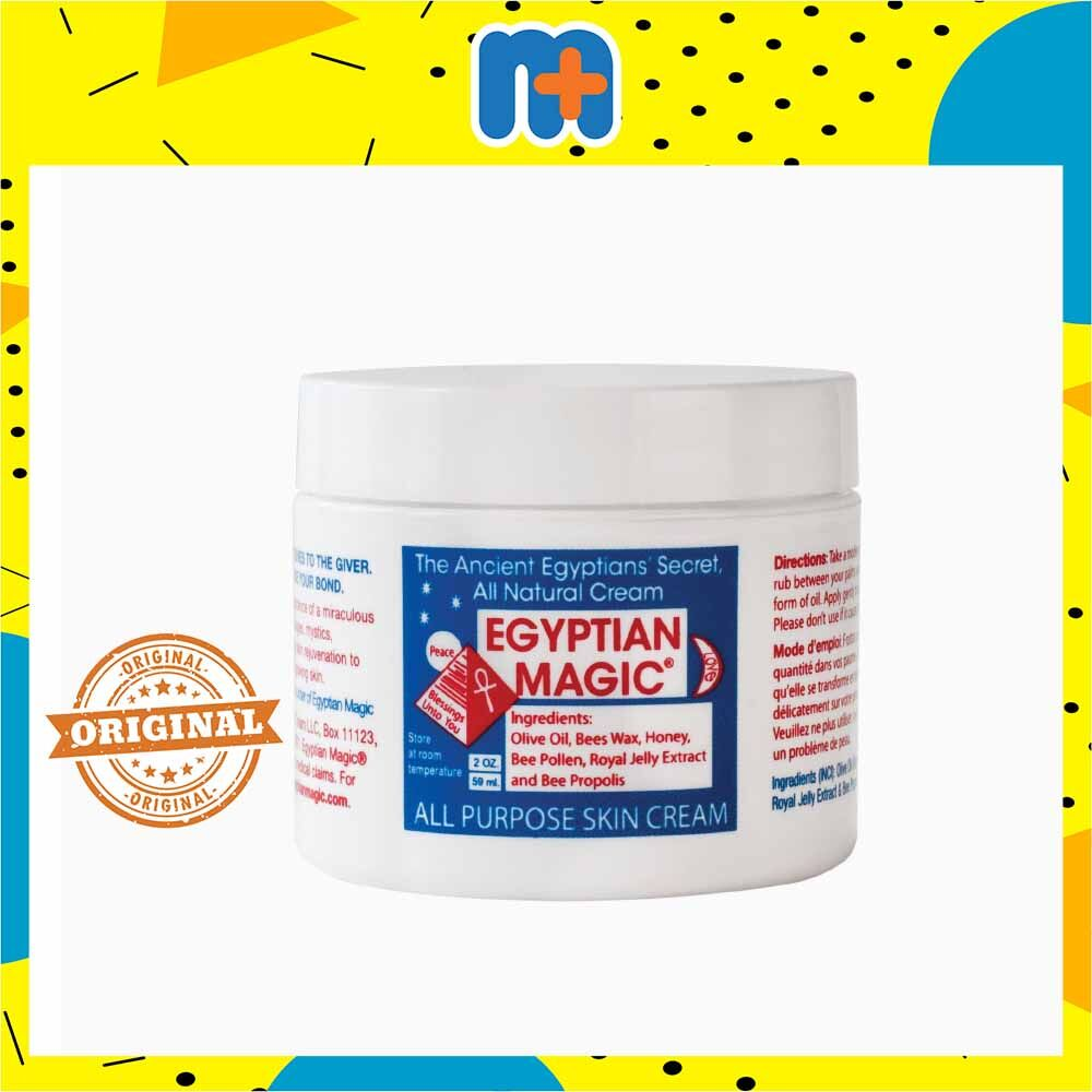 [MPLUS] EGYPTIAN MAGIC CREAM 2OZ