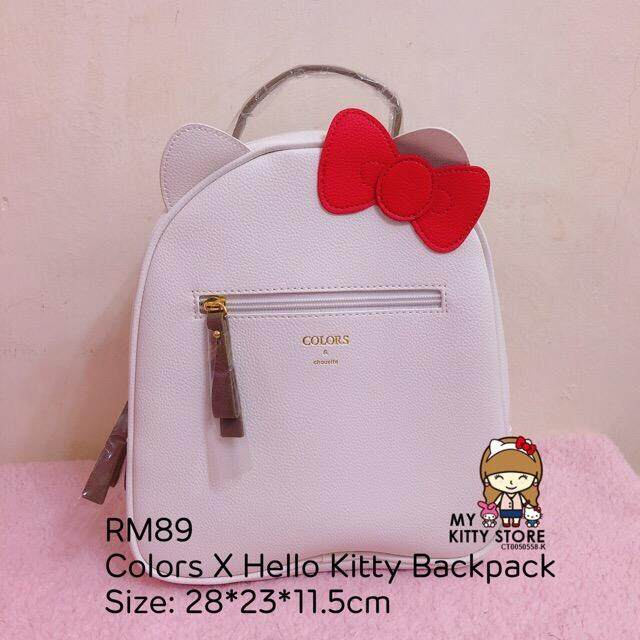 Colors X Hello Kitty Backpack