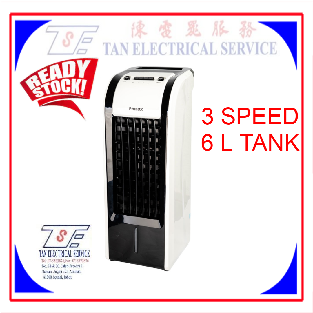Philux Air Cooler 6L Tank Capacity FH-2088C Powerful Air Flow With Turbo 3-Speed Choices