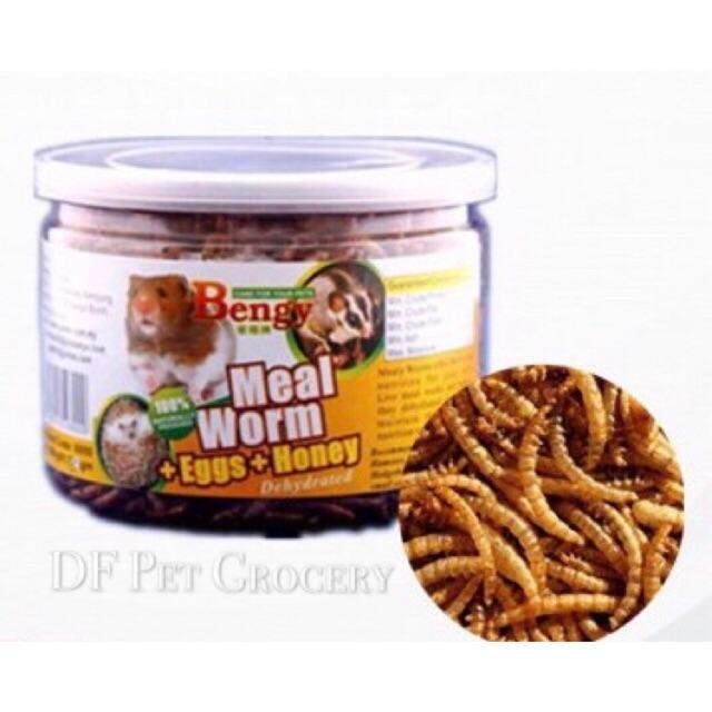 Bengy Hamster Mealy Dry Worms 75g 8000