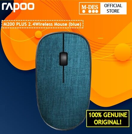 Rapoo M200 Plus (Silent Fabric Version) 2.4G Wireless Mouse