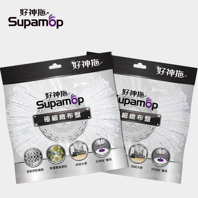 Supamop/ Handymop Microfiber Refill Mop Head 3 White Offer Pack