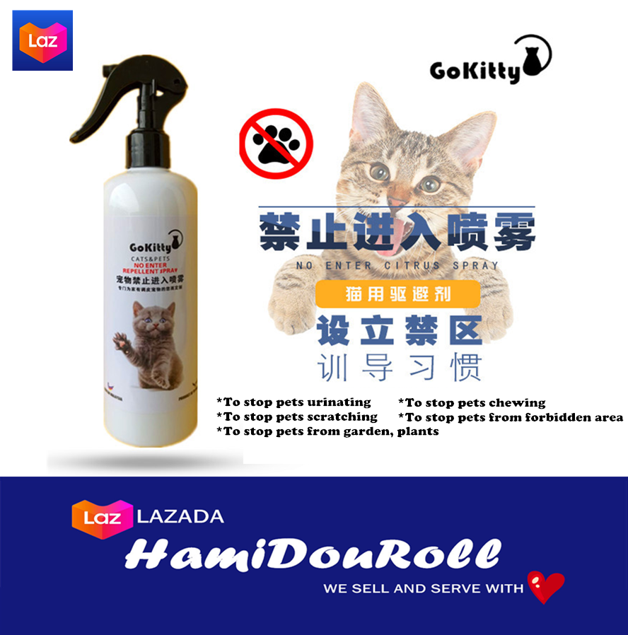 GoKitty Cats and Pets No Enter Repellent Spray Training Spray Suitable for Cats and Dogs ?????????????? (500ml)
