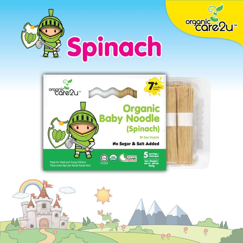 Organic Care2u Organic Baby Noodle - Spinach (200g)