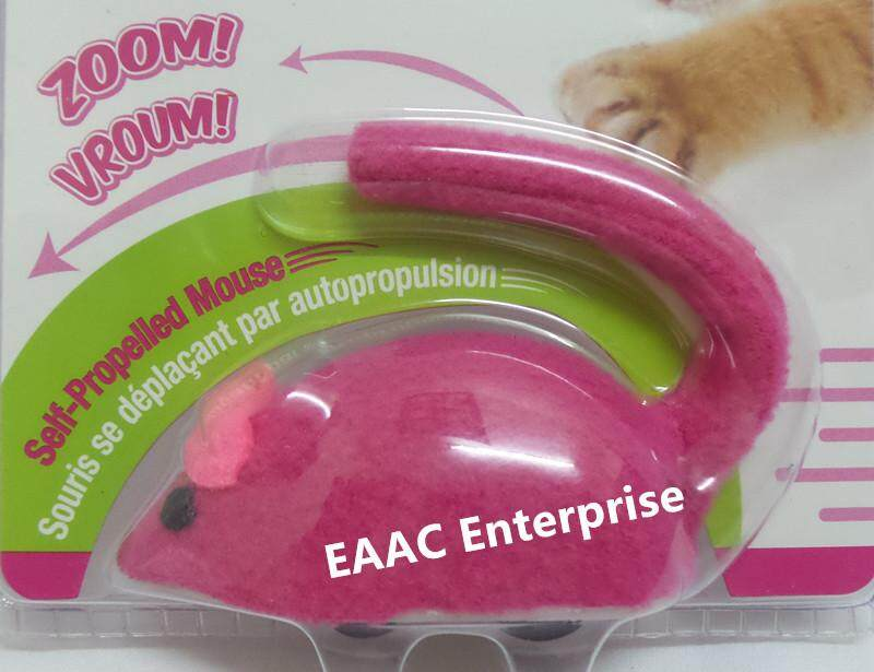 Cat Love Play Zippy Mouse - 8 x 4 x 6 cm Cat Toys Mainan Kucing