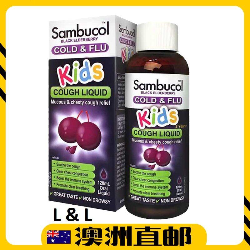 [Pre Order] Sambucol Kids Cold & Flu Cough Liquid ( 120ml ) (Made In Australia)
