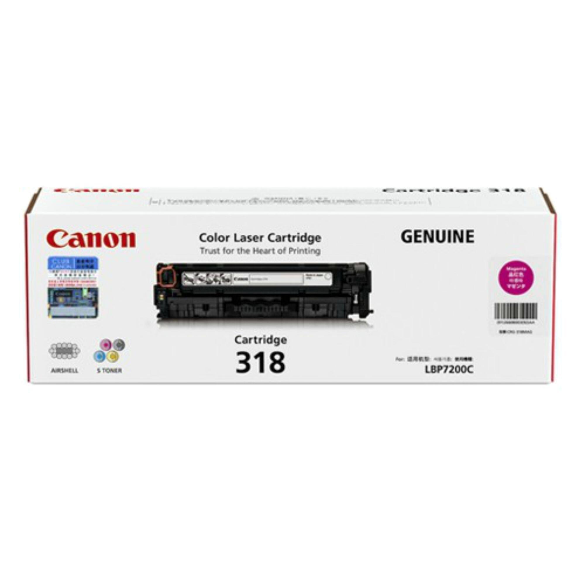 Canon Cart 318 Magenta Toner for LBP7680Cx/LBP7200Cdn Printer