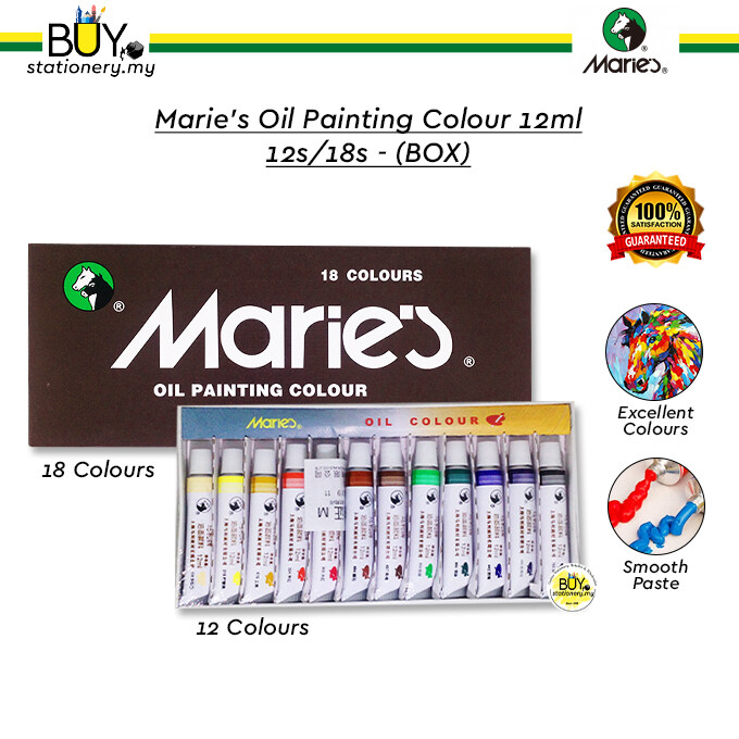 Marie's Oil Painting Colour 12ml 12s/18s - (BOX)