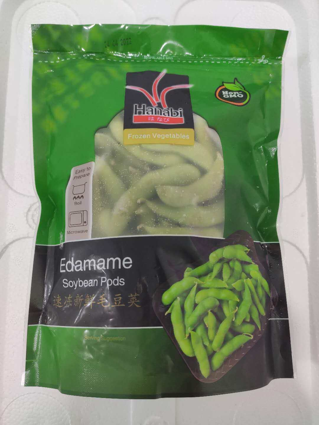 Edamame  400g x2pack (Minimum Order RM50 , Can Mix Other Item  )