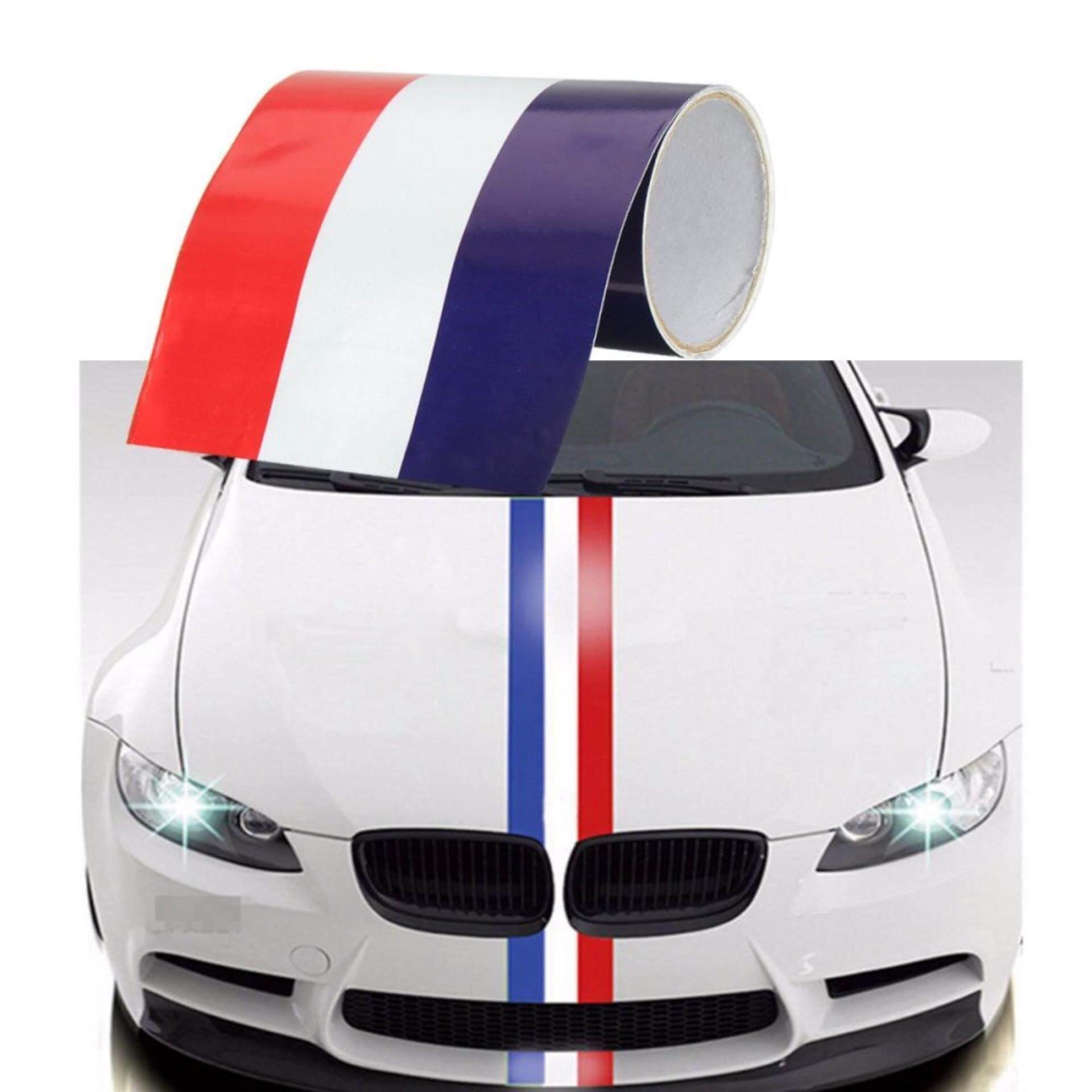 1M France Flag Stripe Car Hood Vinyl Sticker Decal