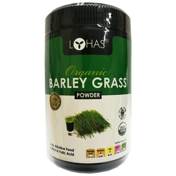 LOHAS Barley Grass Powder Organic 200g