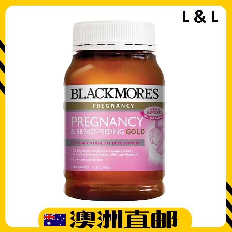 [Pre Order} Blackmores Pregnancy and Breastfeeding Gold ( 180 Capsules ) ( Made In Australia )