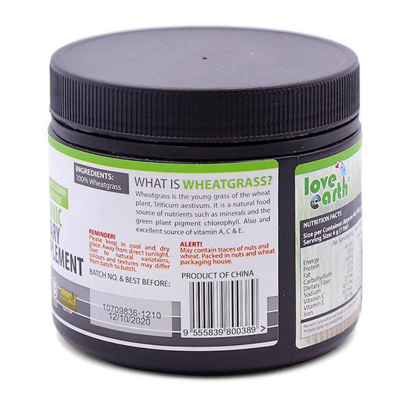 Love Earth Organic Wheatgrass Powder 185G