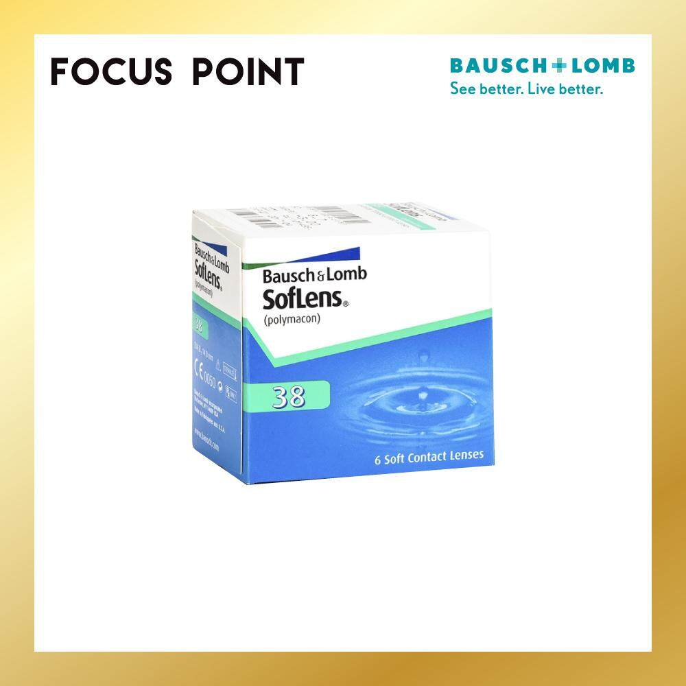 Soflens 38 Monthly (6 PCS)
