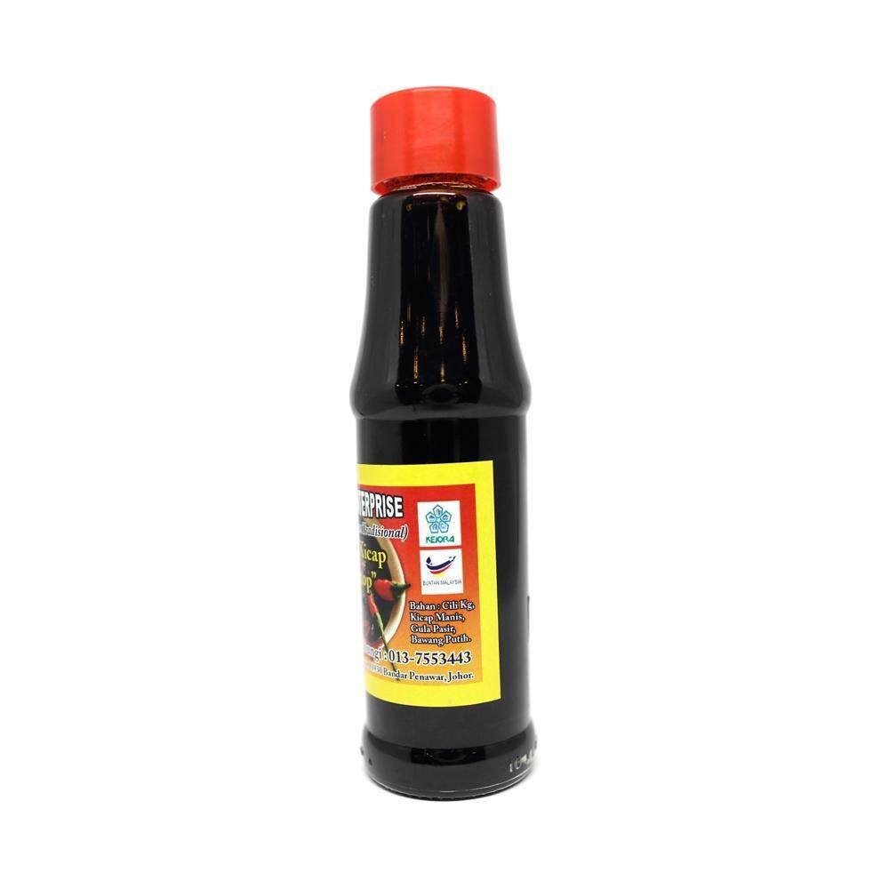 SAFA FOOD ENTERPRISE - SAFALICIOUS - SAMBAL KICAP - (150gm)