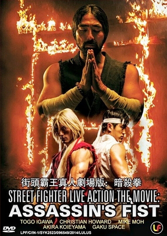 street fighter assassins fist movie