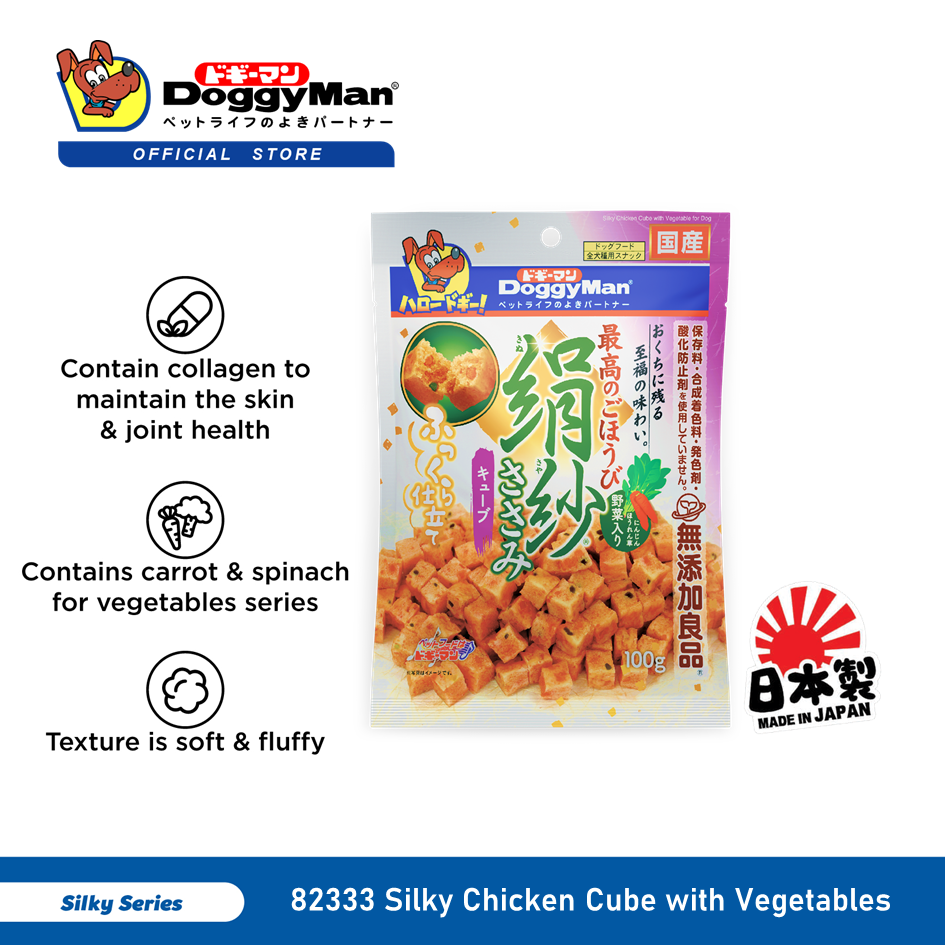 DoggyMan Silky Chicken Cube With Vegetable 100G [Dog Treat Snack Snek Anjing]