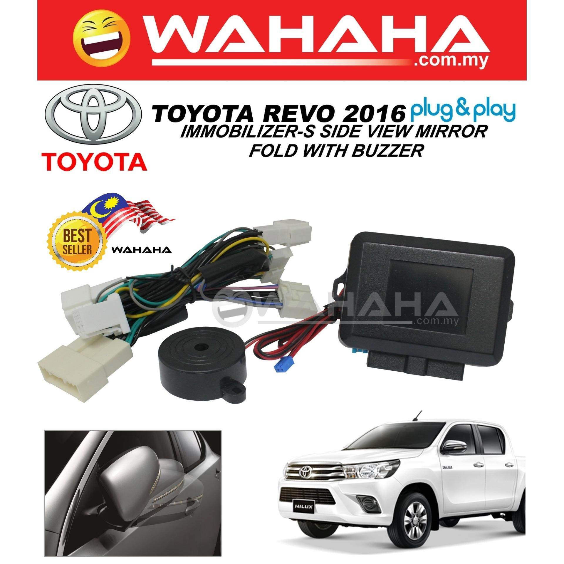 Toyota Hilux Revo Side Mirror Auto Fold Folding Controller Module with Buzzer (2 in 1)