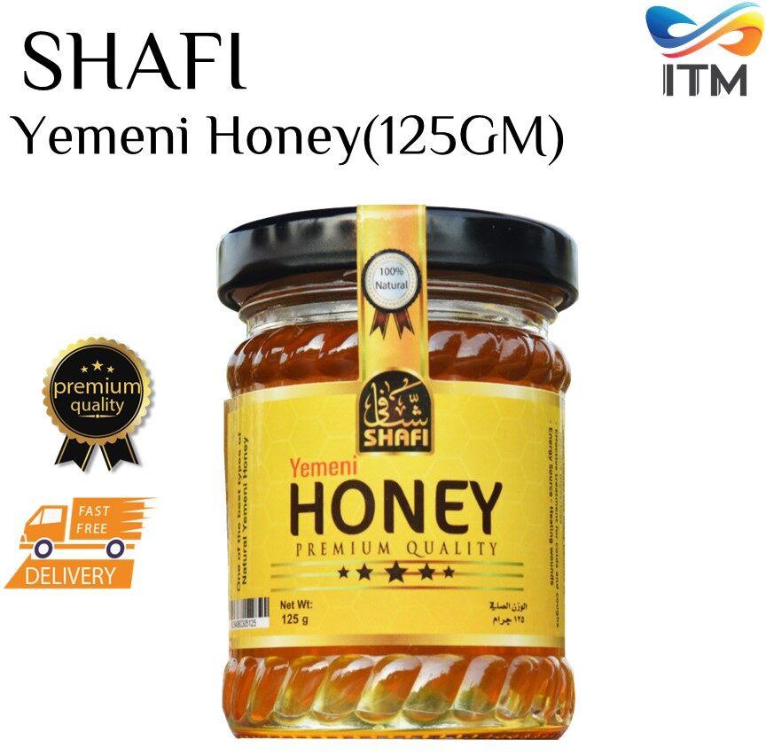 SHAFI YEMENI HONEY PREMIUM QUALITY (100 % NATURAL )-125 GM