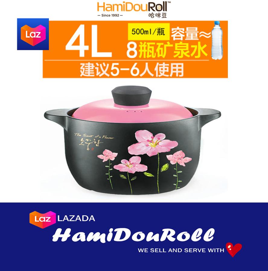 HamiDouRoll ????????(?? WIDE) 4000ML 100% Ceramic Stock Pot (????????) HMD3233-4GREENKITCHEN