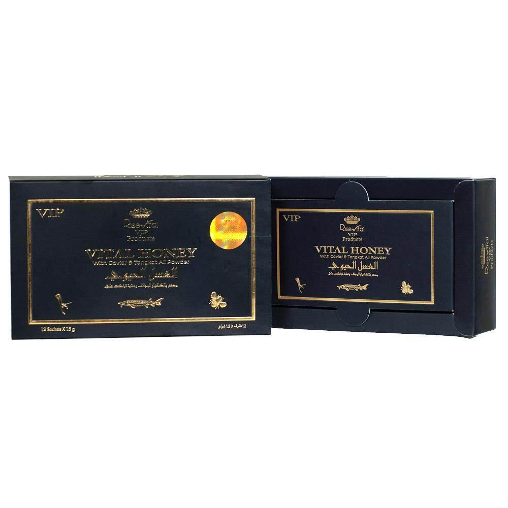 VIP Vital Honey With Caviar & Tongkat for Sexual Wellness 100% Original (Royal Honey)