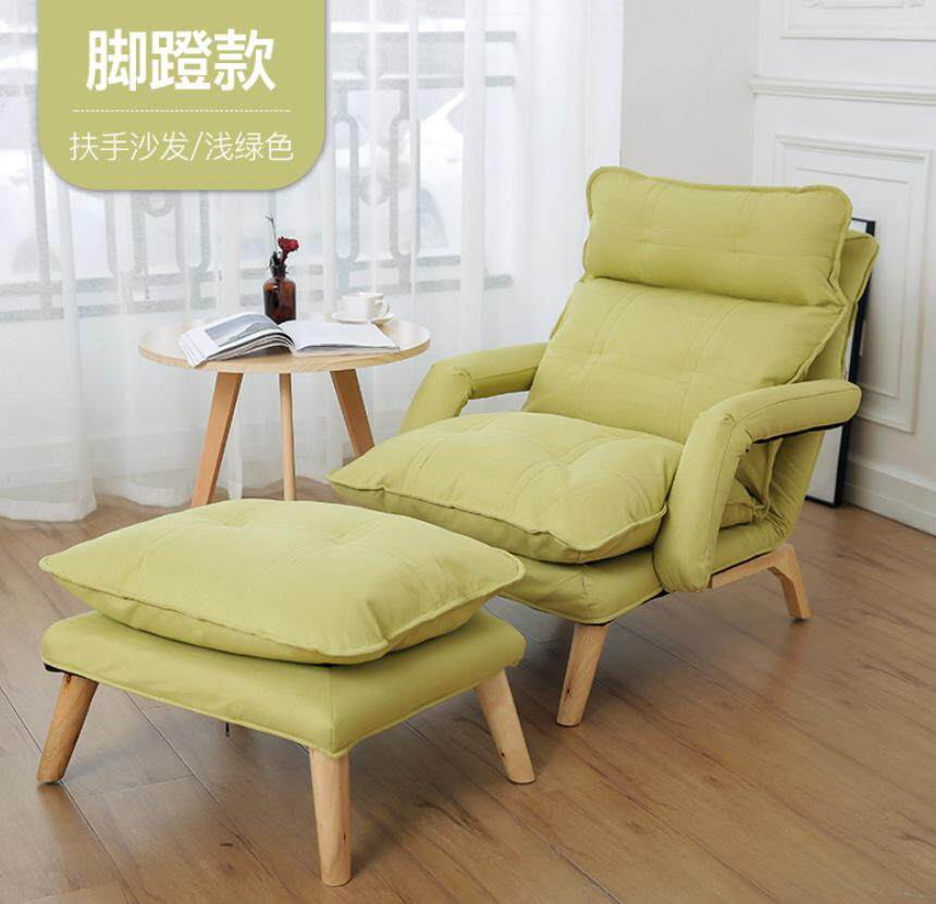Armchair Sofa Chair with Bench Comfortable Chair Adjustable Chair Folding Lounge Chair
