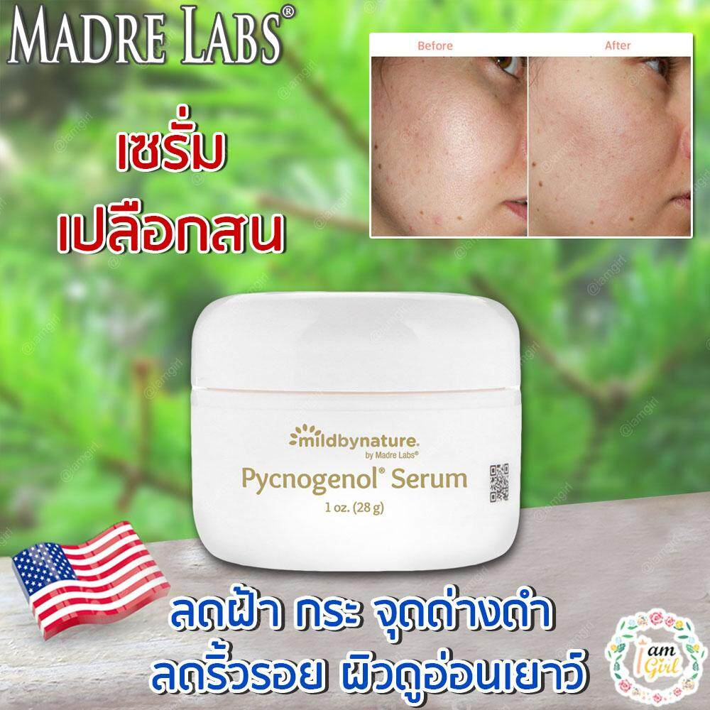 Mild By Nature, Pycnogenol Serum (Cream), Soothing and Anti-Aging (28 g) ,